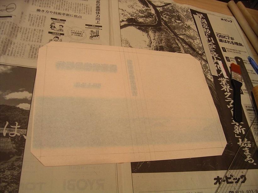 book75-3-3.jpg