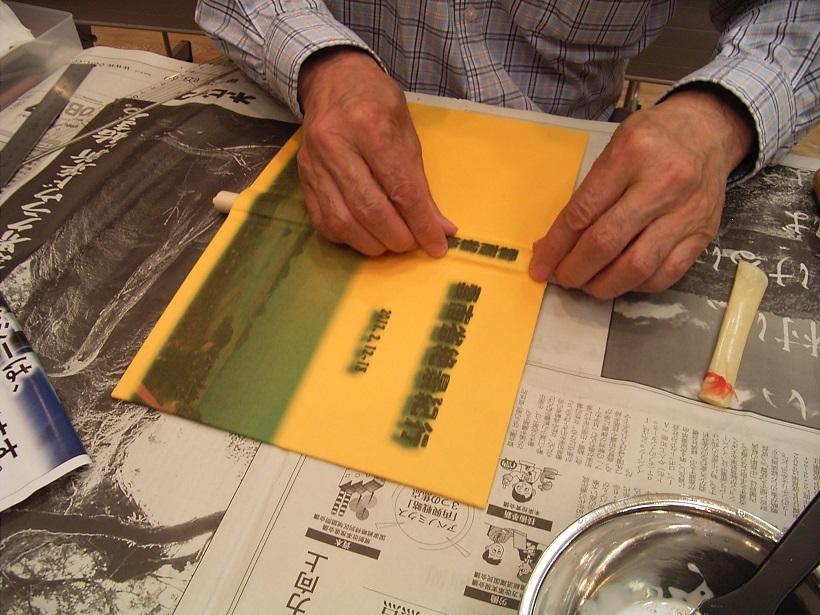 book75-3-5.jpg