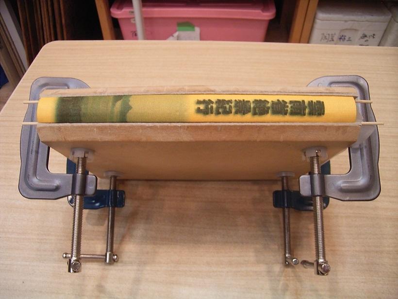 book75-3-8.jpg