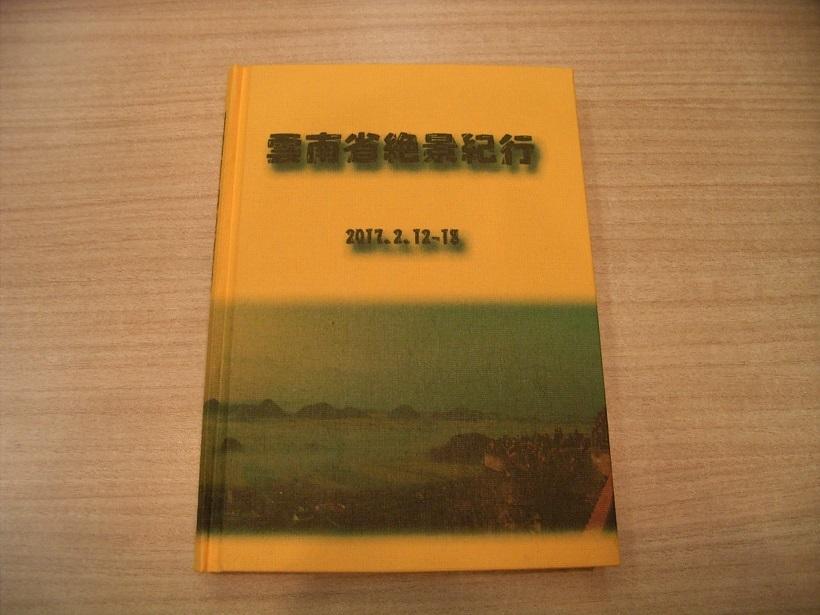 book76-2-1.jpg