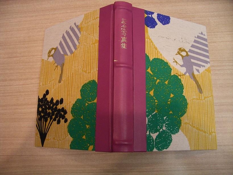 book76-2-8.jpg