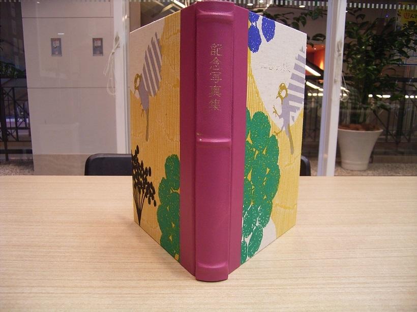 book76-2-9.jpg