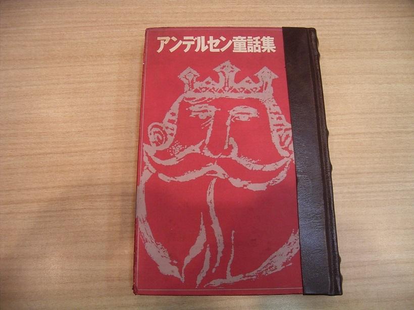 book76-3-1.jpg