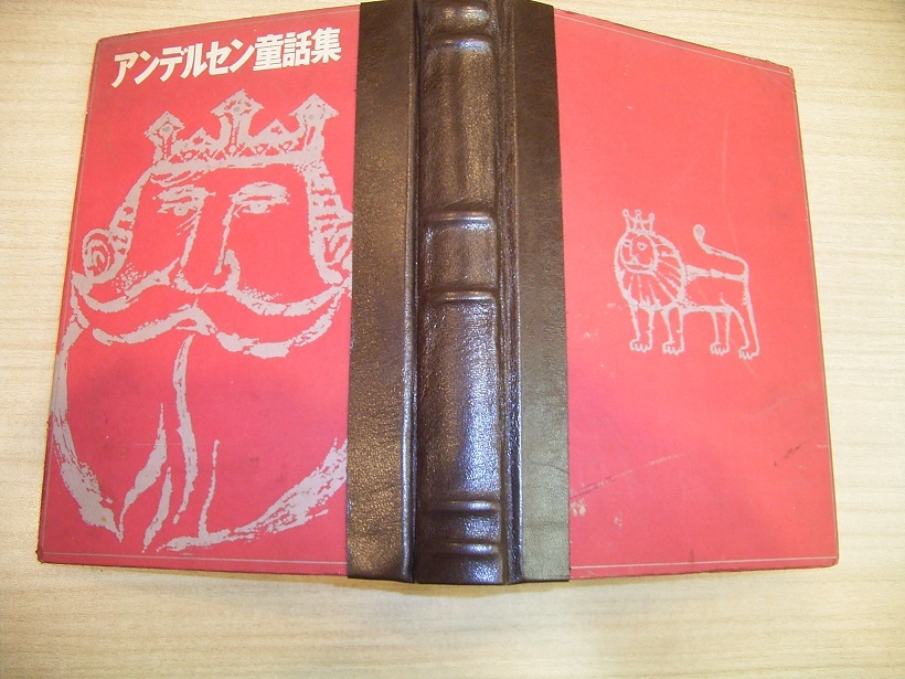 book76-3-2.jpg