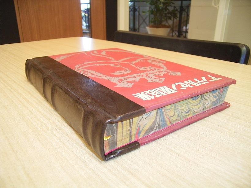 book76-3-3.jpg