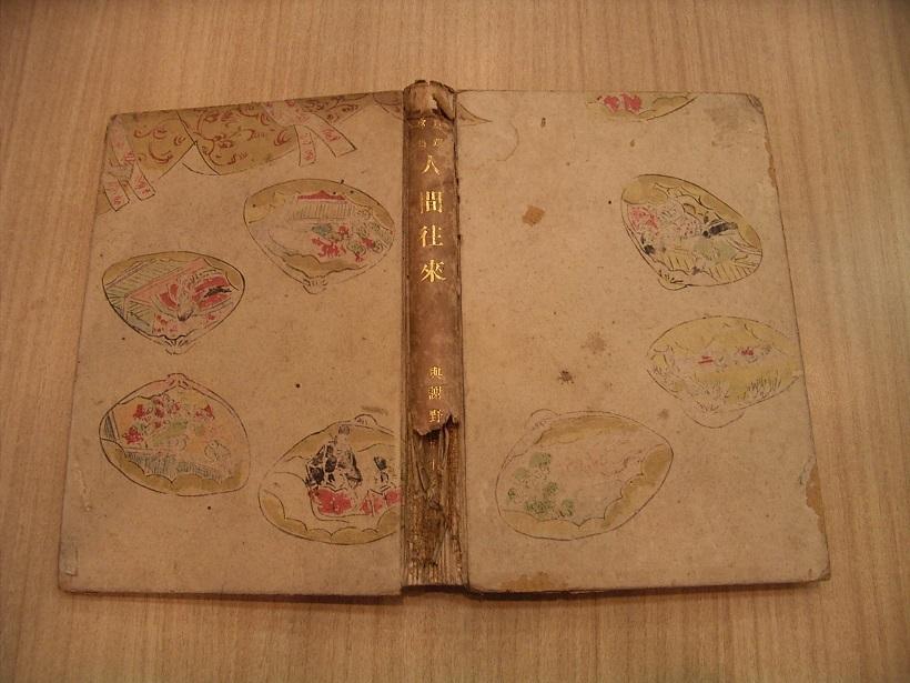 book77-4-1.jpg