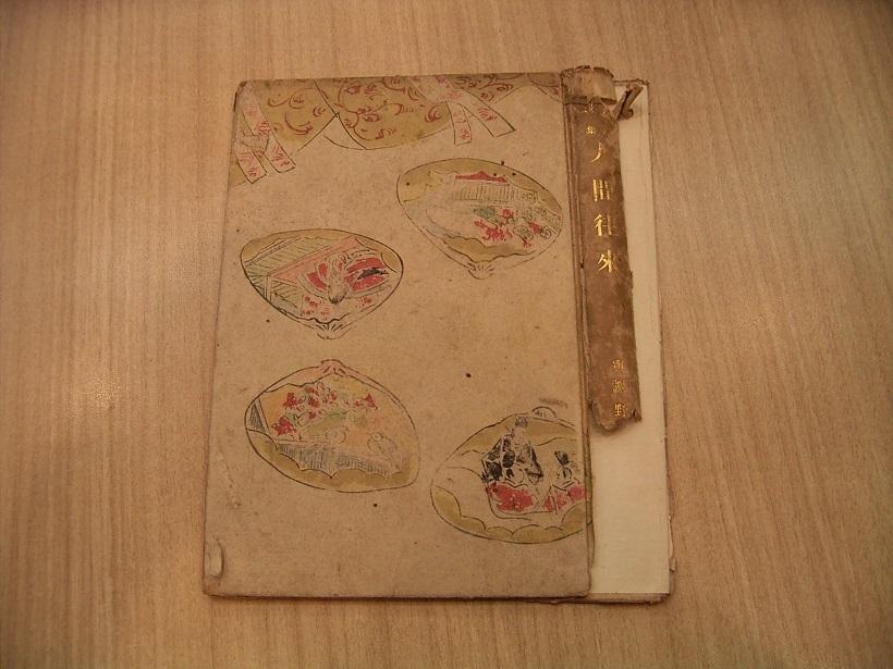 book77-4-2.jpg