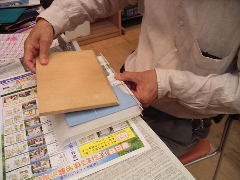 book78-4-8.jpg