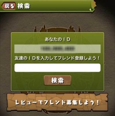 1_201706031714547ed.jpg