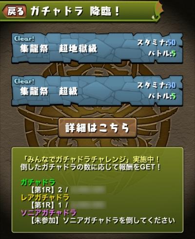201705251620116b1.jpg