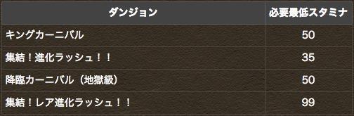 2Q==-2_2017042816140250d.jpg