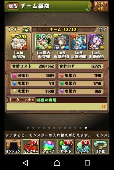 Ha4Mumgs.jpg