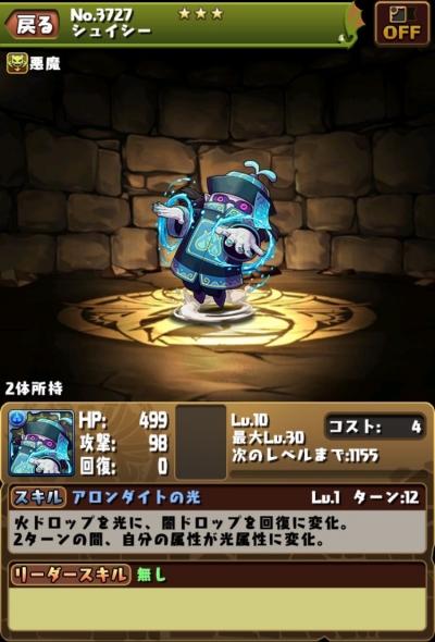 S__75857943.jpg
