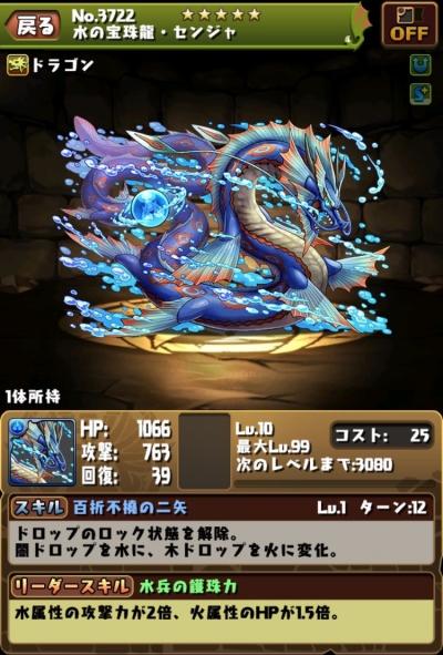 S__75857944.jpg