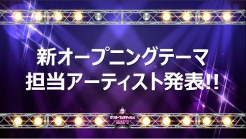 【パズドラ】アニメパズドラクロスの最新情報!!新キャラ・テーマ曲担当アーティストなどを発表!