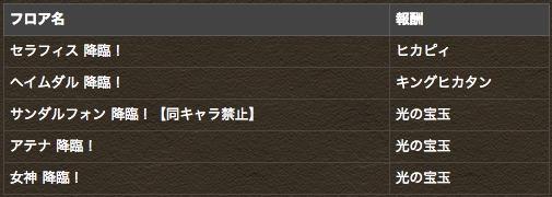 Z_2017050216085878e.jpg