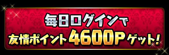 friend_pt_4600.jpg