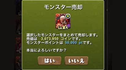 monsuta-rea_2017070312033530d.jpg