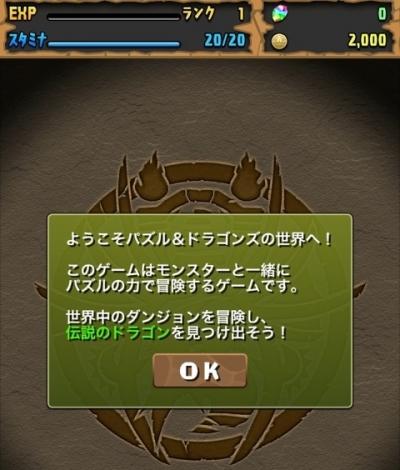 o0480085213262323773.jpg