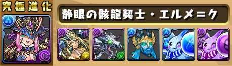 sozai3_20170517170504b07.jpg