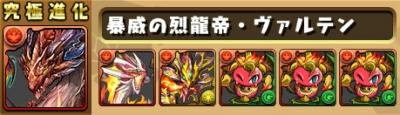 sozai_2017052816401482e.jpg