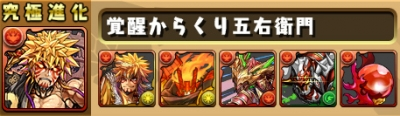sozai_20170616164811ff9.jpg