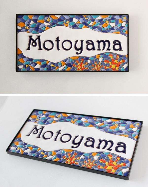 10_20cm_motoyama.jpg