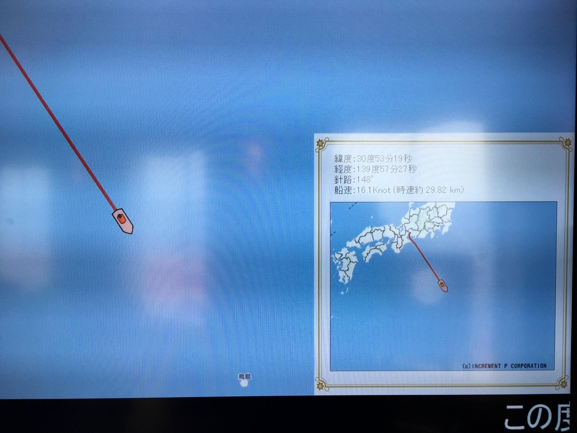 6月14日 小笠原へ1 鳥島