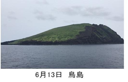 6月14日 鳥島付近2