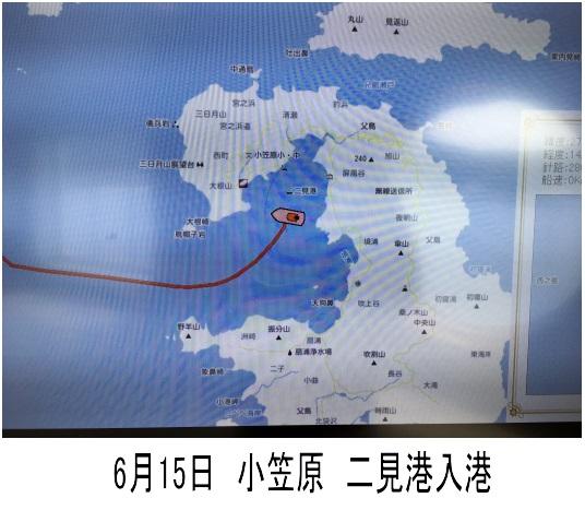 6月15日 小笠原2