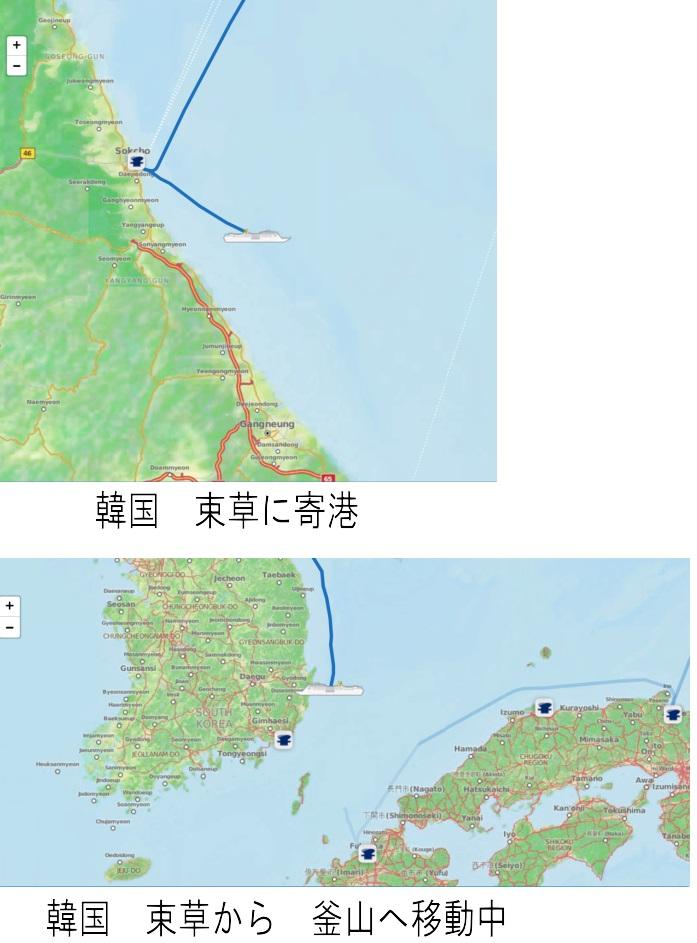 2017年6月28日 韓国航路