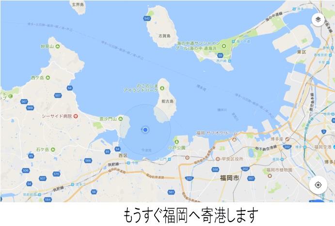 2017年6月29日 福岡 博多港へ入港中