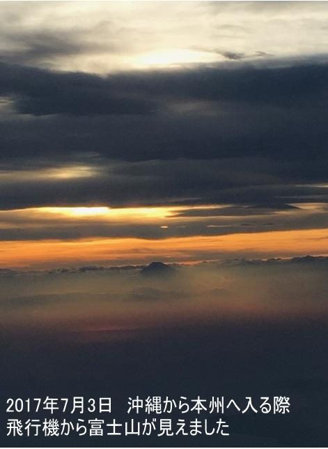 7月3日 沖縄からの移動中の飛行機からの富士山