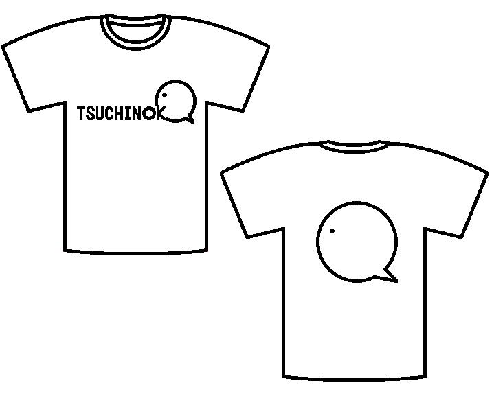 377つちのこシャツになる1