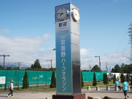 DSCF8464.jpg