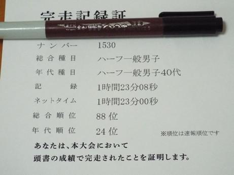 DSCF8497.jpg