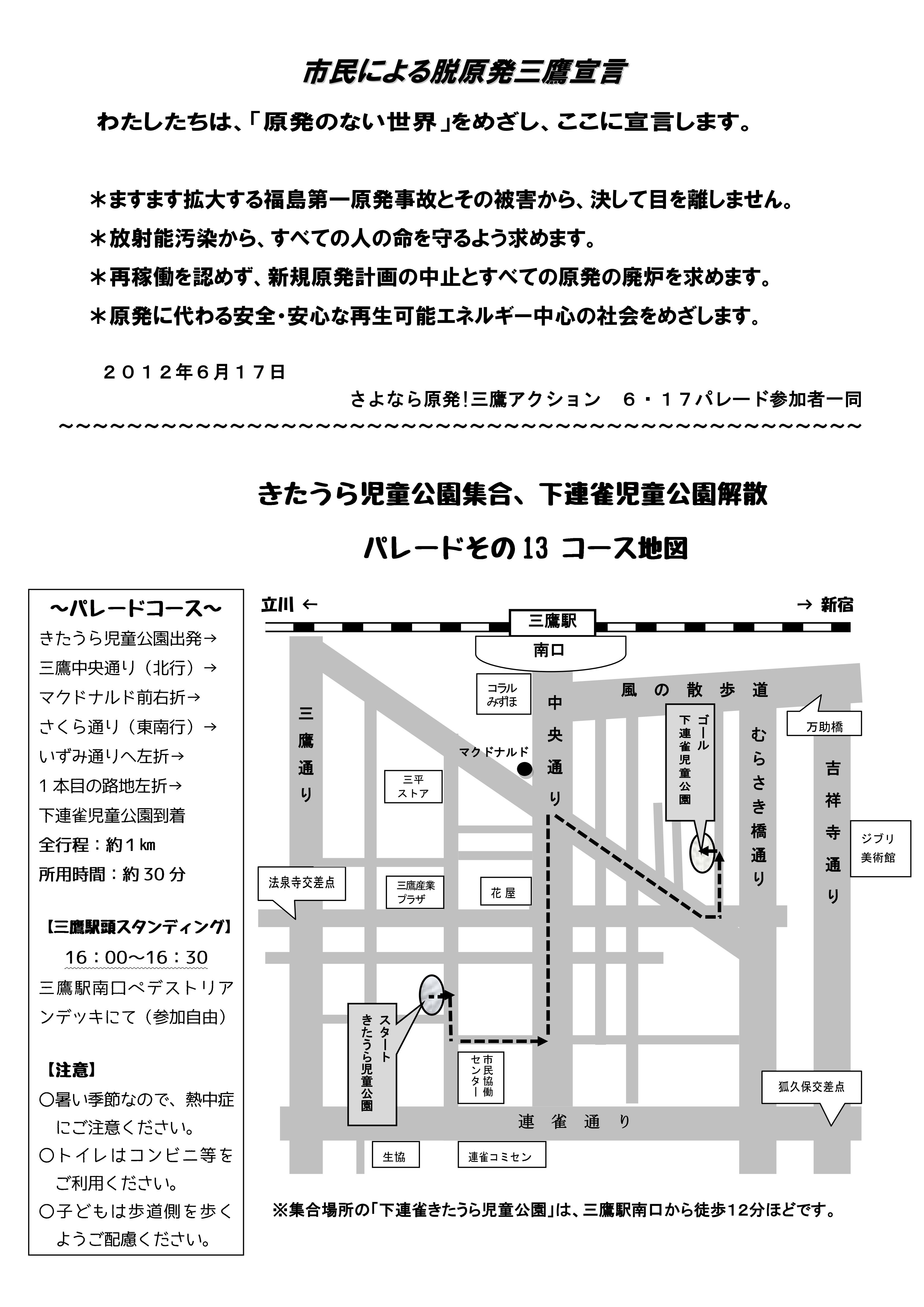 Parade13_2.jpg
