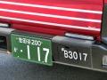 170501-504.jpg