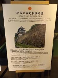 20170501弘前城桜28