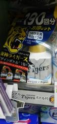 20170626阪神タイガースNANOX2