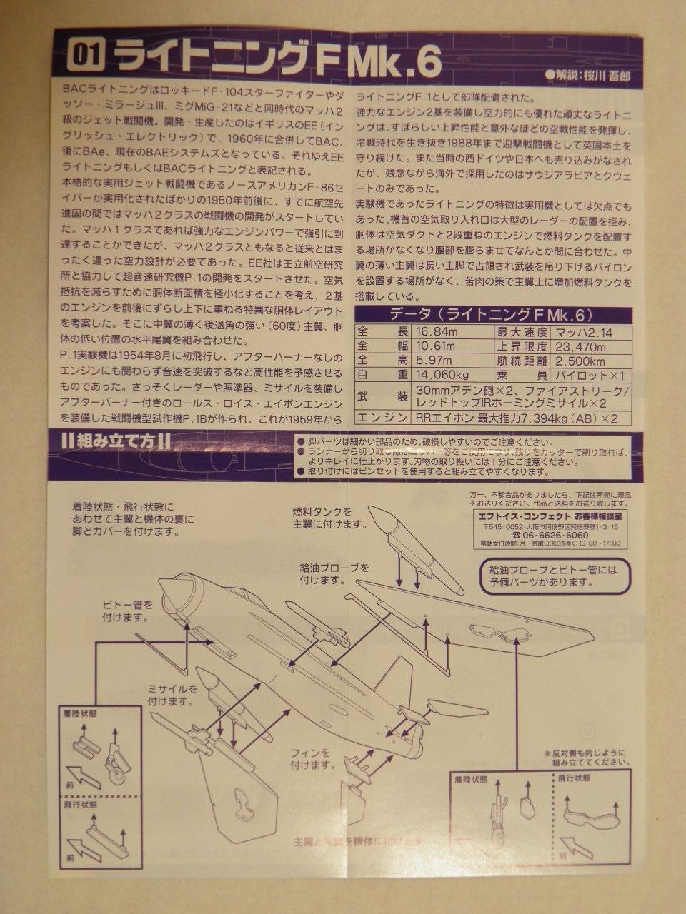 P5080309.jpg