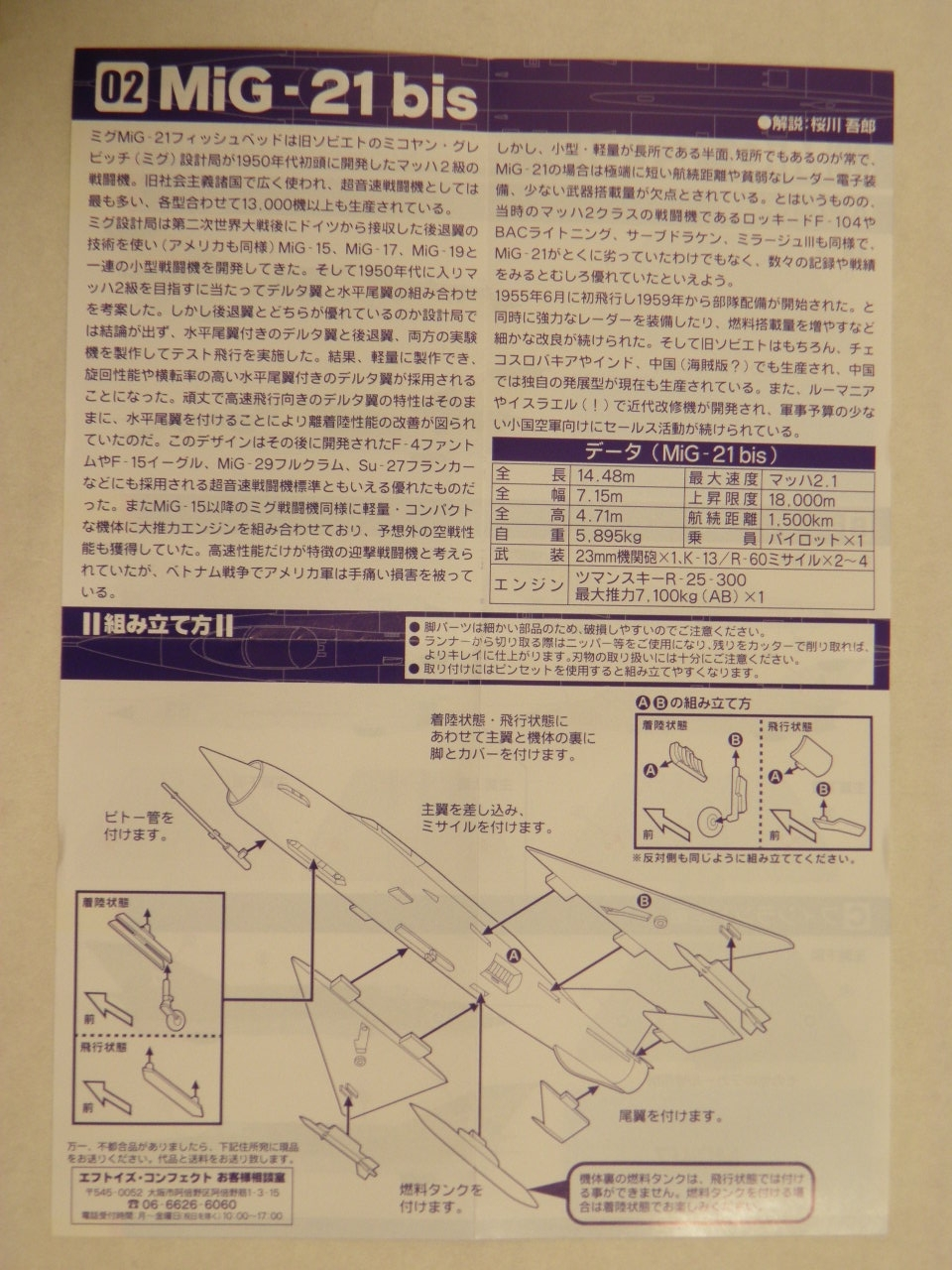P5080312.jpg