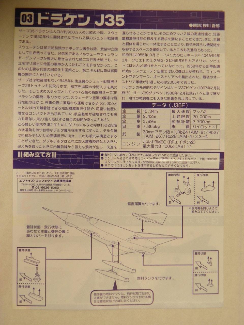P5080314.jpg