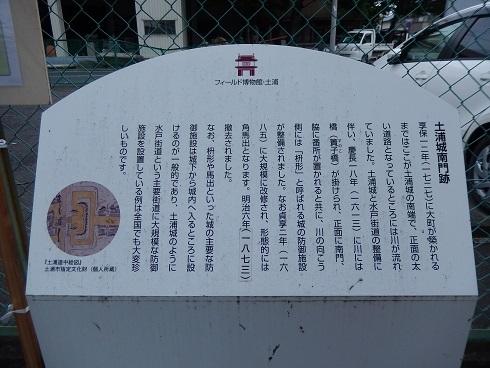DSCN3568.jpg