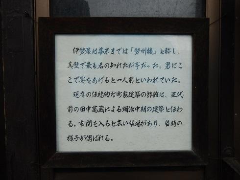 DSCN3815.jpg