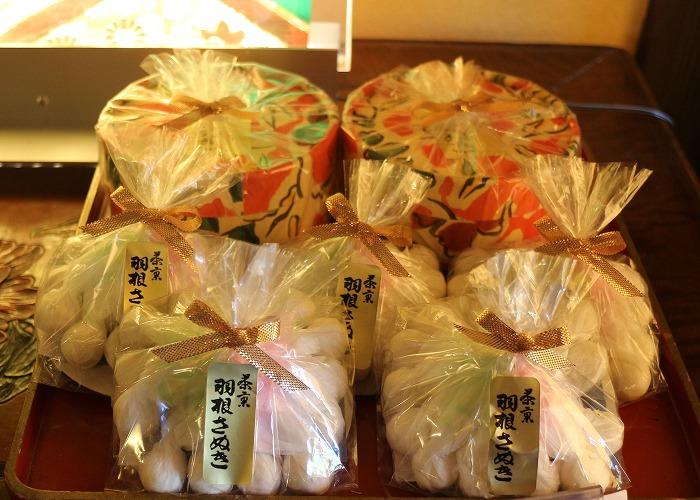 羽根さぬき 和三盆の干菓子 29.5.18