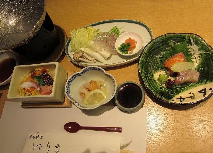 はりま 夕食 29.5.20