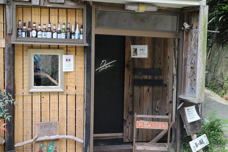 宮沢賢治のお店 29.6.20