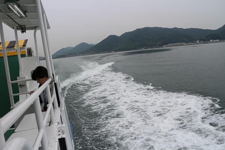 12:35 須田港出発 29.6.27