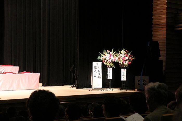 大正琴 演奏会 29.5.14
